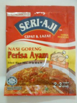 Seri-Aji Chicken Flavor Fried Rice Mix