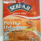 Seri-Aji Shrimp Flavor Fried Rice Mix