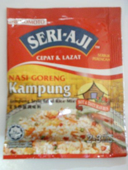 "Seri-Aji Traditional Malay ""Kampung"" Fried Rice Mix"