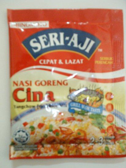 "Seri-Aji Chinese ""Yongchow"" Fried Rice Mix"