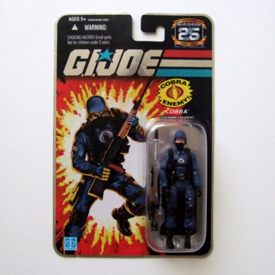 GI JOE 25th Anniversary Cobra Trooper Foil Card MOC Brand New