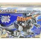 Zoids Gojulas Giga #064 (Mecha Godzilla) 1/72 Model Kit Motorized Dinosaur Robot T-Rex