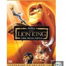 Disney Animation Vault: The Lion King (2-Disc DVD, 2003 Platinum) Sealed OOP wdcc