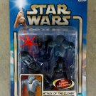 Hasbro Star Wars #84853: Super Battle Droid [1st Day Variant] -- AotC Saga 2002, Clone Separatist