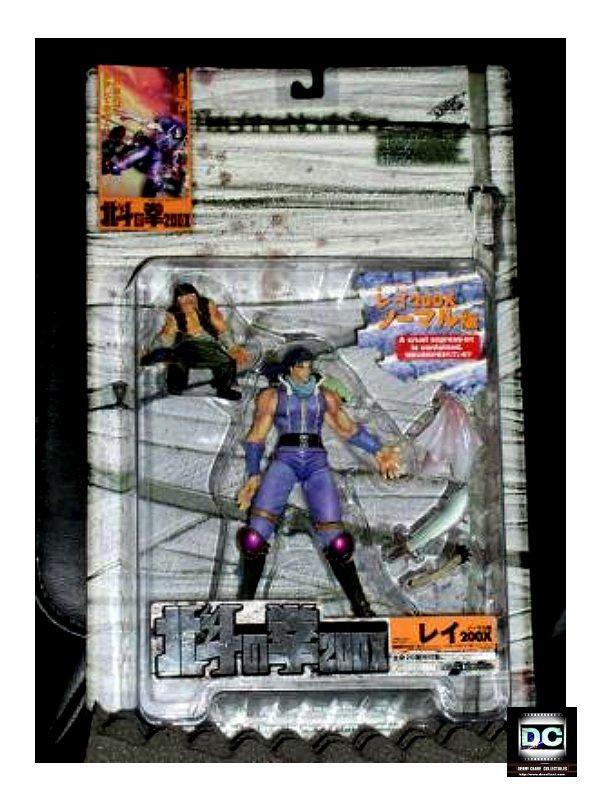"Kaiyodo Xebec Toy ""Fist of Northstar 200x"" Rei Figure-Hokuto no Ken-Pre Revolution Revoltech"