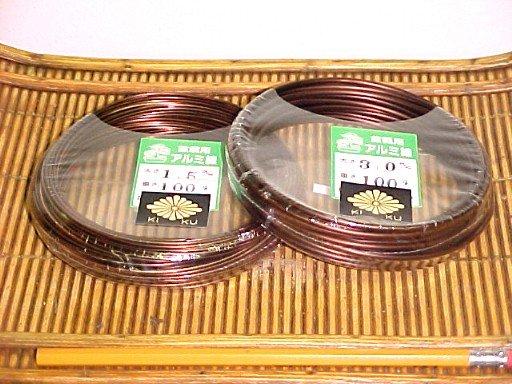 4 Rolls 100 Gram Bonsai Wire