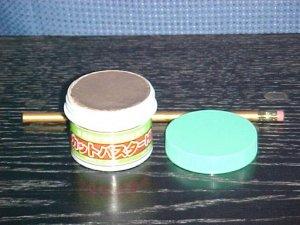 Original Japanese Bonsai Dark Clay Cut Paste