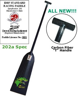 ZRE Carbon Fiber Dragon Boat Paddle