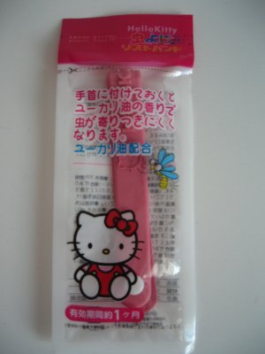 Hello Kitty Wrist Band-Pink, RM 12.90