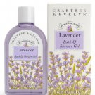 Crabtree Evelyn 2X classic Lavender Bath Gel FS  8.5 oz 250 ml NIB discontinued