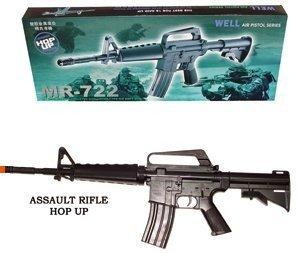 M16A5 Airsoft Rifle MR722
