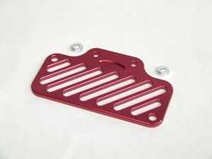 NCY Oil Cooler Cover