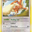 Lopunny Lv.37 (Rare Normal) 33/146 Legends Awakened Pokemon TCG