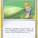 92 Potion (Common Normal) Stormfront Pokemon TCG
