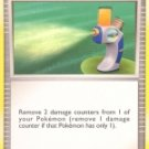 118 Potion (Common Normal) Diamond and Pearl Pokemon TCG