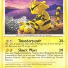 81 Electabuzz (Common Normal) Diamond and Pearl Pokemon TCG