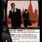 Arthur Kendrick, Knight (C) DCR-085 Infinite Crisis VS System TCG