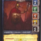 Aquilonian Royal Guard (U) Conan CCG