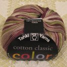"Tahki Cotton Classic ""115 Green/Tan/Grey"" Yarn ~ 1 Skein ~ $4"