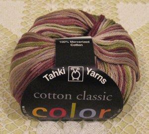 """Tahki Cotton Classic """"115 Green/Tan/Grey"""" Yarn ~ 1 Skein ~ $4"""