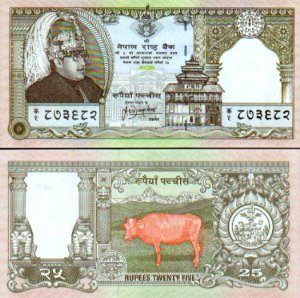 Commemorative   Rs 25 Nepal banknote