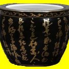 Asian Script Planter/Fishbowl