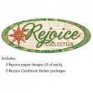 Rejoice Collection - 17pc Christmas Paper Collection