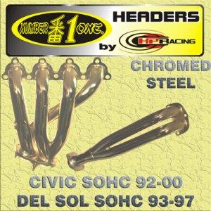HEADER (92-95 sohc)
