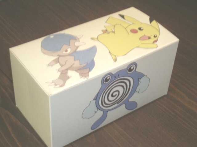 Pokeman Gift Box