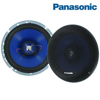 6.5 IN. COAXIAL 2-WAY SPEAKERS---Item #: PP1937
