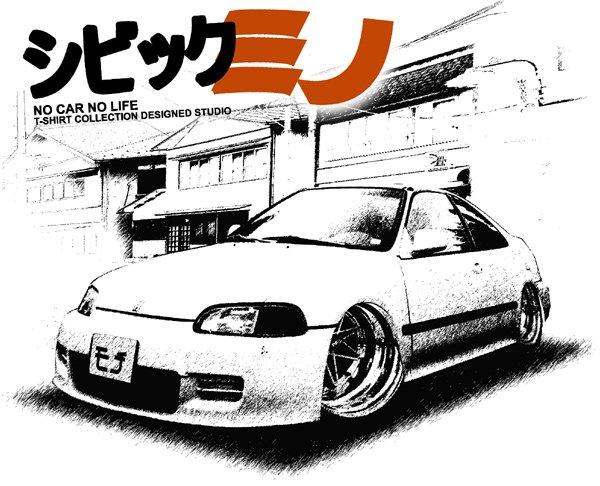 Honda 1994 Civic EJ Tees