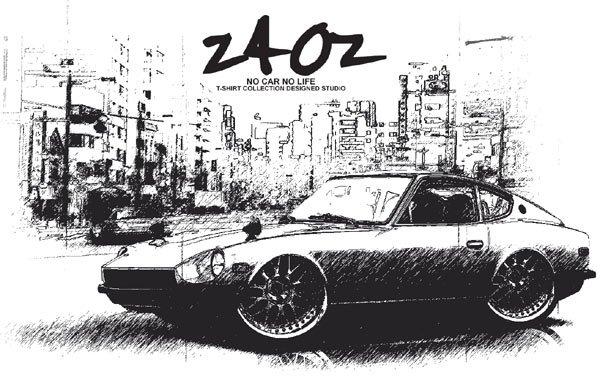 DATSUN 240z Draw Car Tees