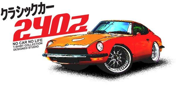 DATSUN 240z Retro Car Tees