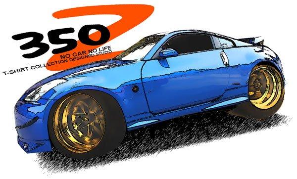 Nissan 350z drift Car Tees