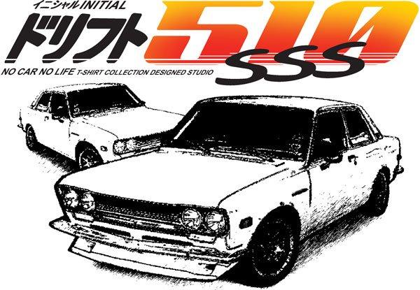 Datsun 510 sss #1 Car Tees