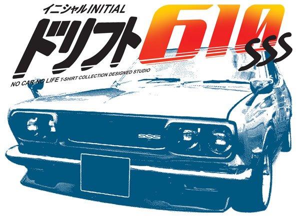 Datsun 610 sss Car Tees