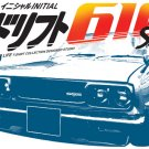 Datsun 610 sss Car Tees