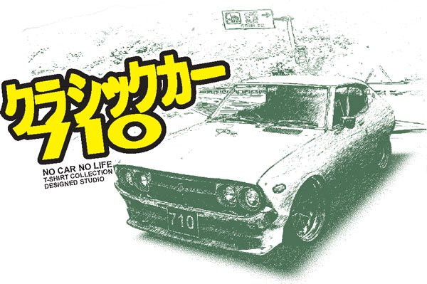 Datsun 710 Car Tees