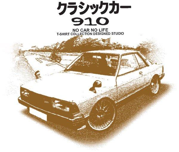 Datsun 910 Classic Car Tees