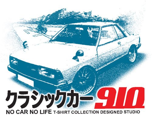 Datsun 910 Retro Car Tees