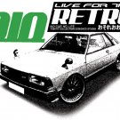 Datsun 910 Retro #2 Car Tees