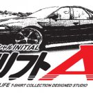 Nissan A31 Car Tees