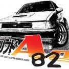 Toyota Corolla AE82 #2 Car Tees