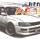 Toyota Corolla AE100 Drawing Car Tees