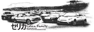 Toyota Celica Family Car Tees