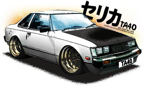 Toyota Celica TA40 draw Car Tees
