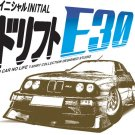 BMW E30 Evo M3 Drift 2 Car Tees