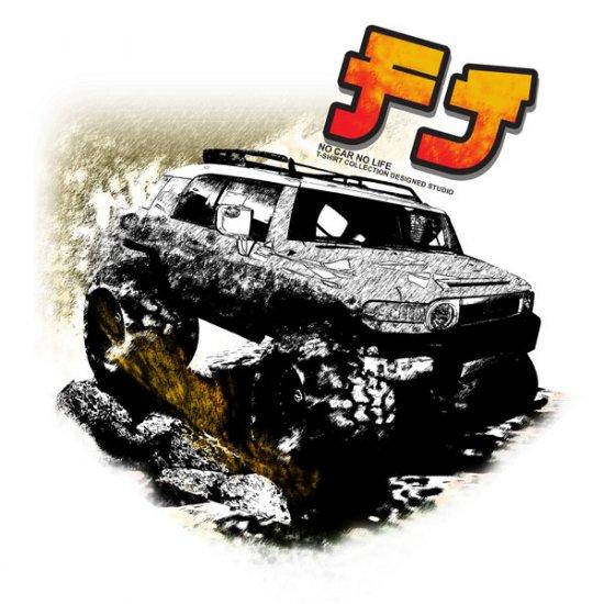 Toyota FJ Back Home FJ 2 Car Tees