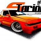 Mitsubishi Starion #1 Car Tees