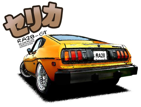 Toyota Celica RA28 BackSide black Bumper Car Tees